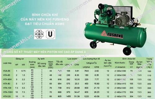 Máy nén khí piston Fusheng có mức giá khá rẻ so với máy của các thương hiệu nổi tiếng khác